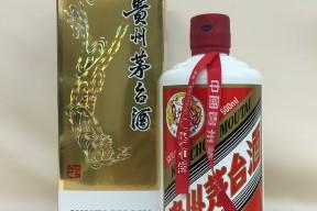 貴州茅台酒 2014 天女
